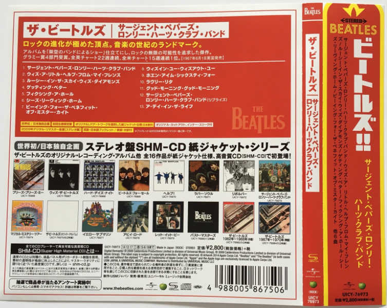 OBI, Beatles (The) - Sgt. Pepper's Lonely Hearts Club Band [Encore Pressing]