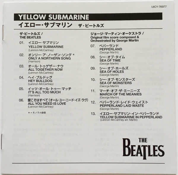JP-EN Booklet, Beatles (The) - Yellow Submarine [Encore Pressing]