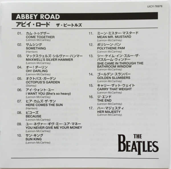 JP-EN Booklet, Beatles (The) - Abbey Road [Encore Pressing]