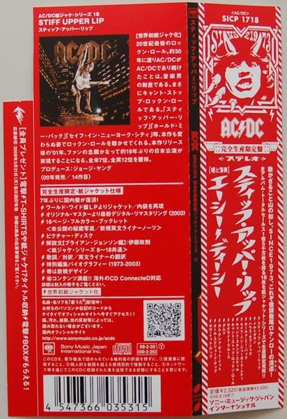 OBI, AC/DC - Stiff Upper Lip
