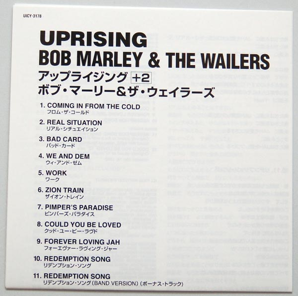 Lyric book, Marley, Bob - Uprising