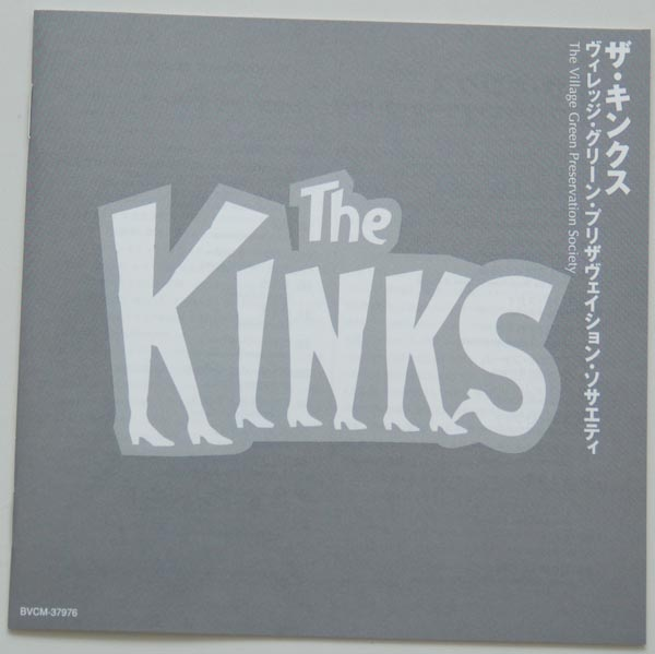 Lyric book, Kinks (The) - are The Village Green Preservation Society