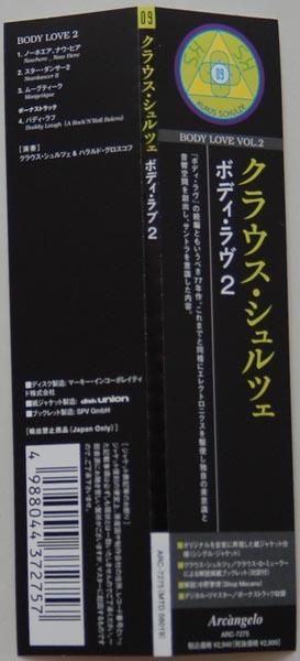 OBI, Schulze, Klaus  - Body Love Vol. 2