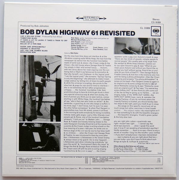 Back cover, Dylan, Bob - Highway 61 Revisited