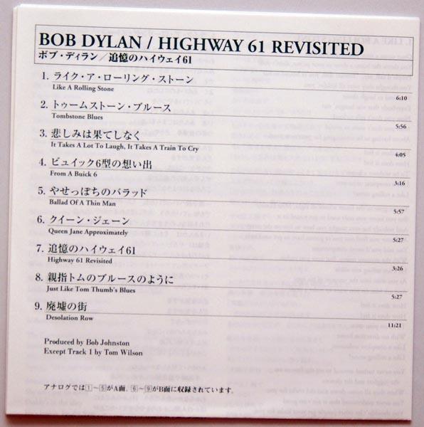 Lyric sheet, Dylan, Bob - Highway 61 Revisited