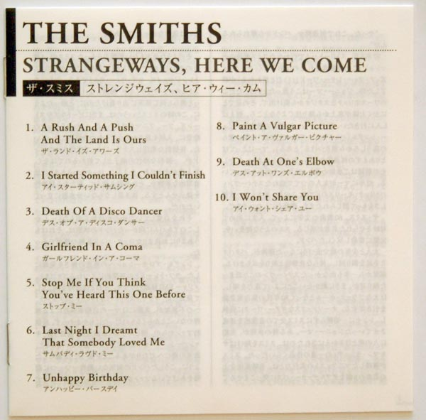 Lyrics sheet, Smiths (The) - Strangeways, Here We Come