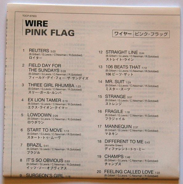 Lyric sheet, Wire - Pink Flag