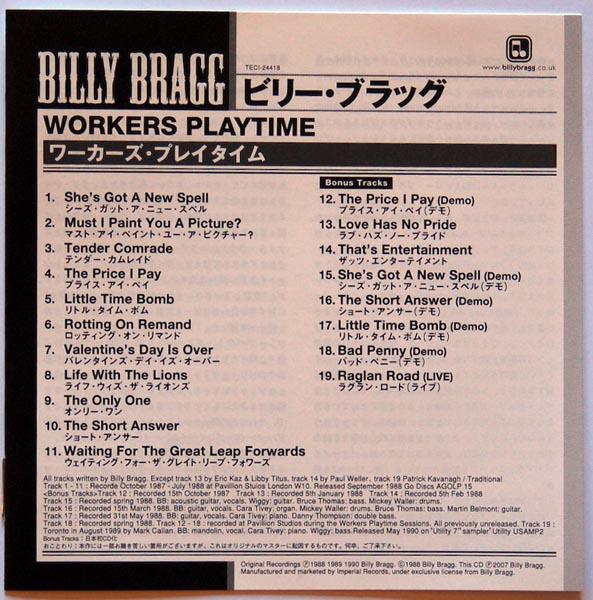 Lyric Sheet, Billy Bragg - Workers Playtime