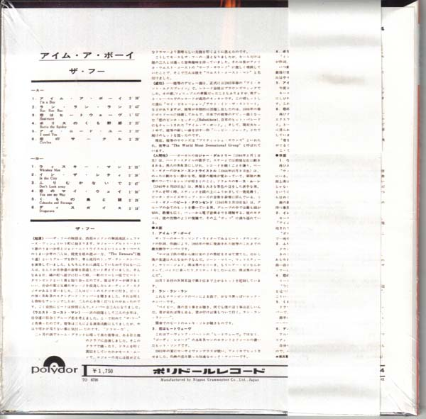 I'm A Boy (Japan LP version) -  mini LP back, Who (The) - Exciting The Who Unauthorised Box