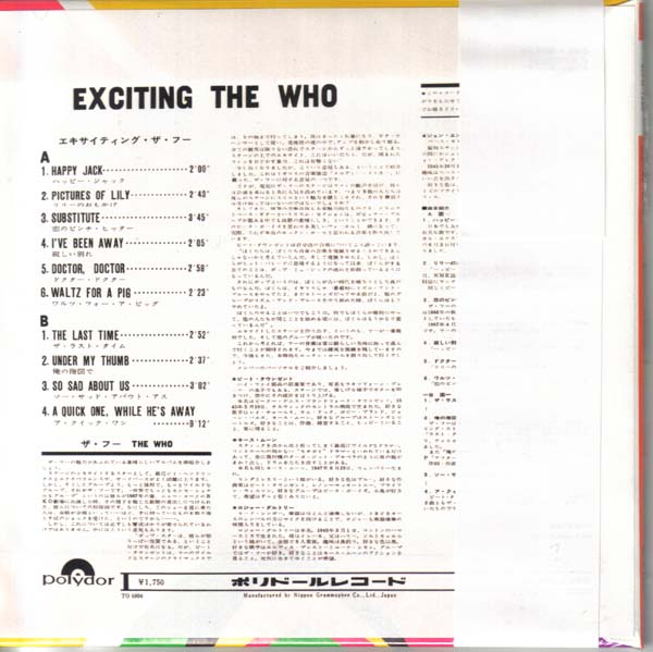 (Japan LP version) -  mini LP back, Who (The) - Exciting The Who Unauthorised Box