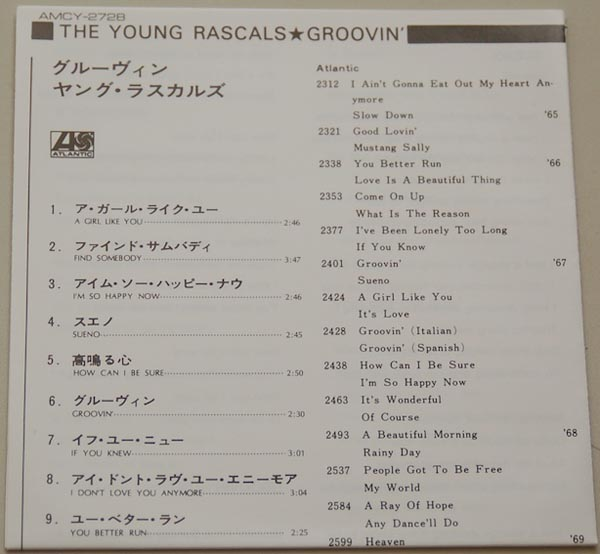Lyric book, Young Rascals - Groovin'