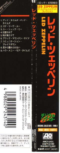 Obi, Led Zeppelin - Led Zeppelin