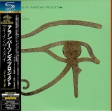 Parsons, Alan (The ... Project) - Eye In The Sky