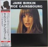 Gainsbourg, Serge + Jane Birkin - Jane Birkin et Serge Gainsbourg