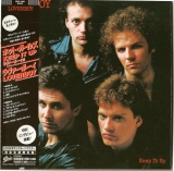 Loverboy, Keep It Up cover image
