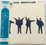 Beatles (The), Help! [Encore Pressing] cover image