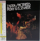 Zappa, Frank - Roxy and Elsewhere