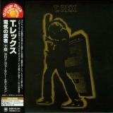 T Rex (Tyrannosaurus Rex) - Electric Warrior +8