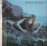 Roxy Music - Siren
