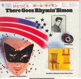 Simon, Paul - There Goes Rhymin' Simon