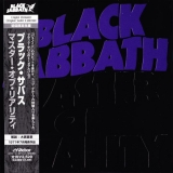 Black Sabbath : Master of Reality : cover