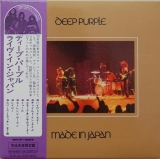 Deep Purple - Live in Japan / Made in Japan