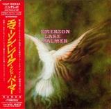 Emerson, Lake + Palmer - Emerson, Lake and Palmer