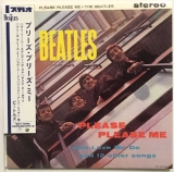 Beatles (The) : Please Please Me [Encore Pressing] : cover