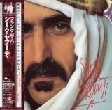 Zappa, Frank : Sheik Yerbouti : cover