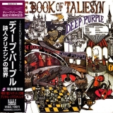 Deep Purple : The Book of Taliesyn : cover