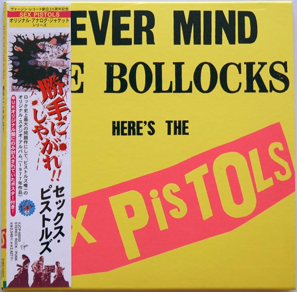Pistols logo formed by all the OBI?s in this set