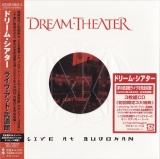 Dream Theater : Live At Budokan : cover