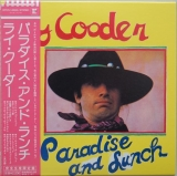 Cooder, Ry : Paradise And Lunch : cover