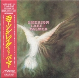 Emerson, Lake + Palmer - Emerson, Lake and Palmer