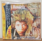 Hendrix, Jimi : Live At Berkeley : cover