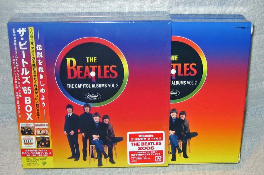 Inside package slips out right, Beatles (The) - The Capitol Albums Vol.2