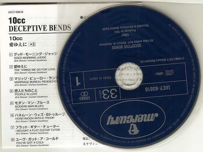 10cc Deceptive Bends