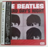 Beatles (The) : A Hard Day's Night : cover