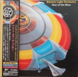 Electric Light Orchestra (ELO) [2 CD] : Out Of The Blue : cover