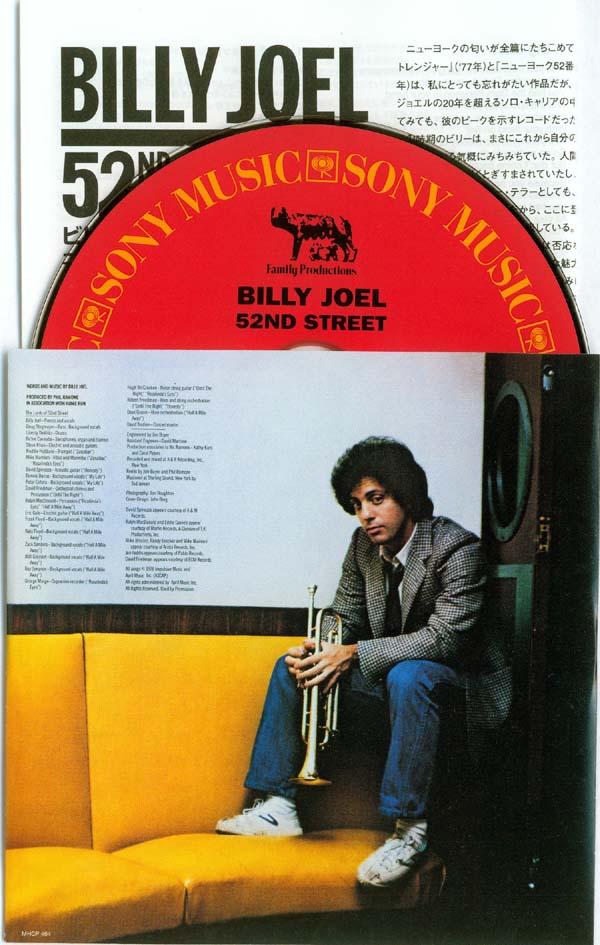 Inner, CD and insert, Joel, Billy - 52nd Street