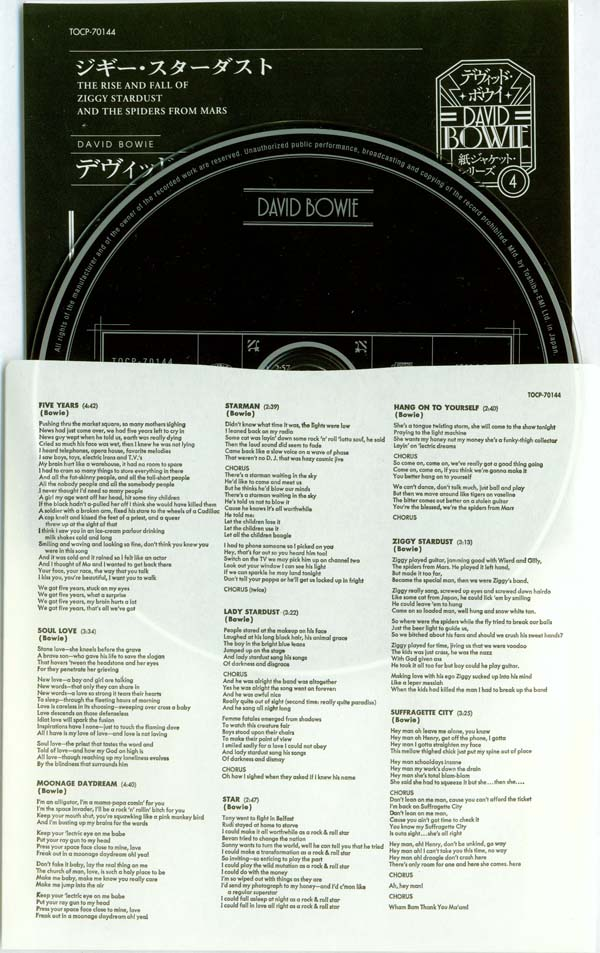 CD inner sleeve (with lyrics) and insert, Bowie, David - The Rise and Fall of Ziggy Stardust and the Spiders from Mars