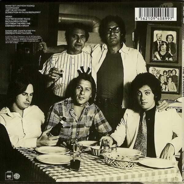 back cover, Joel, Billy - The Stranger