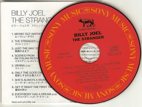 , Joel, Billy - The Stranger