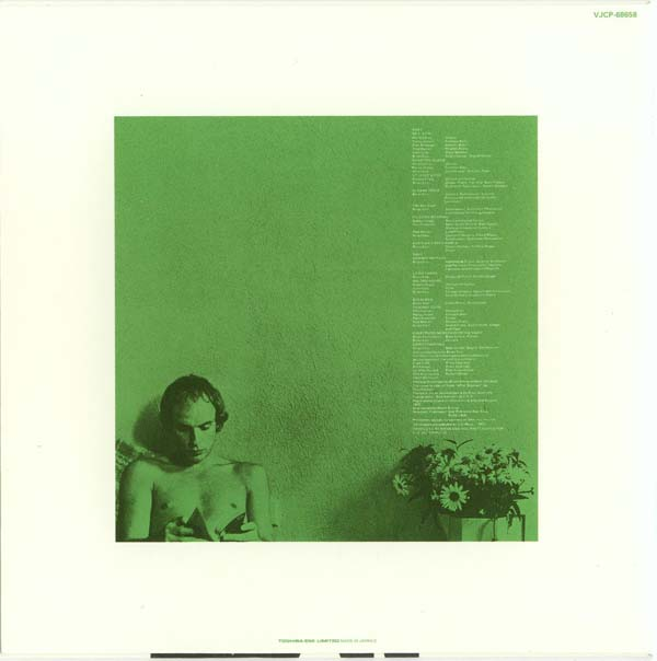 Back cover, Eno, Brian - Another Green World