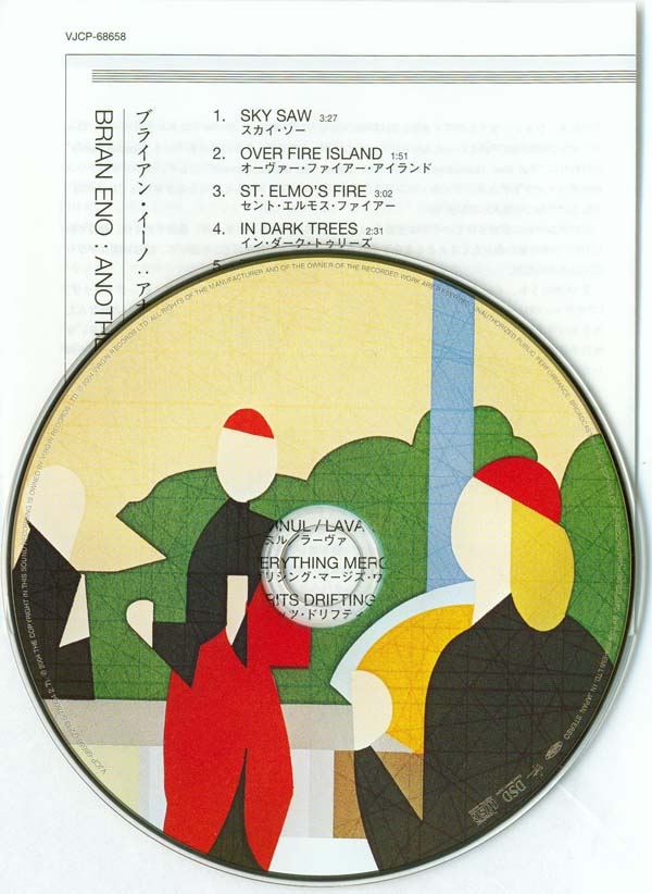 CD and insert, Eno, Brian - Another Green World