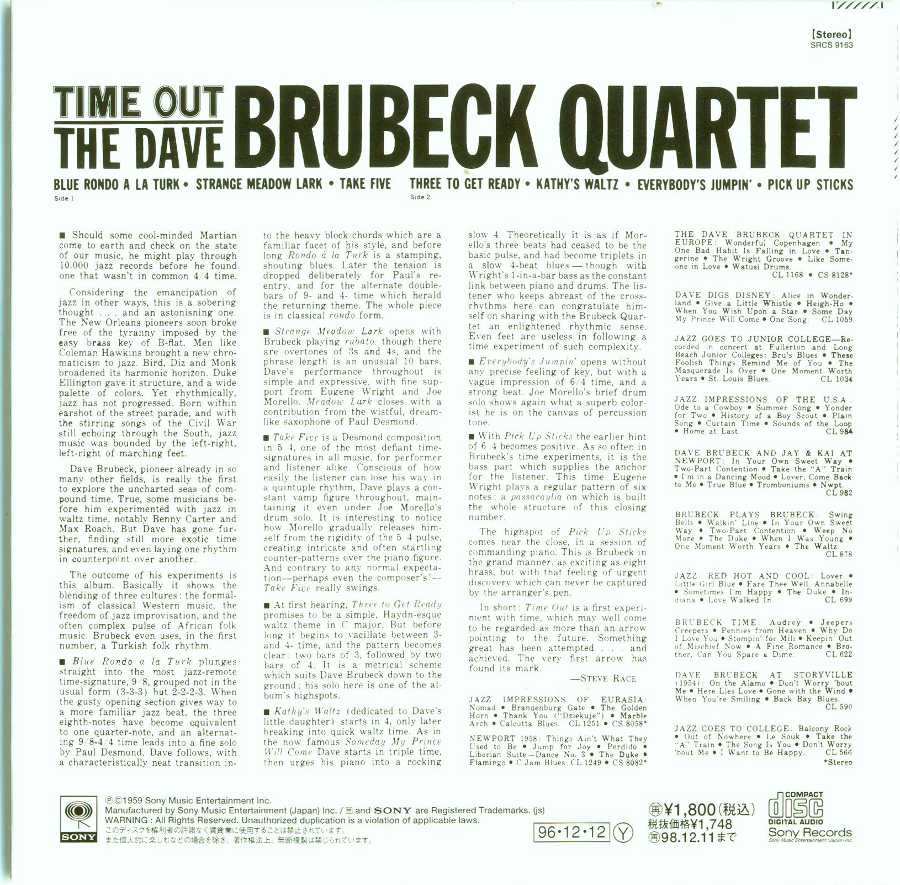 Back cover, Brubeck, Dave - Time Out