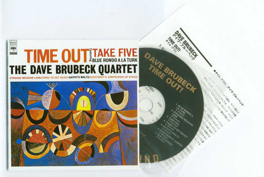 Front cover no obi with contents, Brubeck, Dave - Time Out