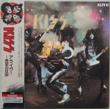 Kiss : Alive! [Live] [2CD] : cover
