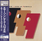 Emerson, Lake + Powell - Emerson, Lake and Powell