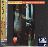 Depeche Mode : Black Celebration : cover